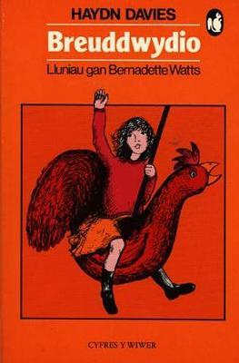 Cyfres y Wiwer: Breuddwydio (Paperback)