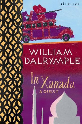 In Xanadu: A Quest (Paperback)