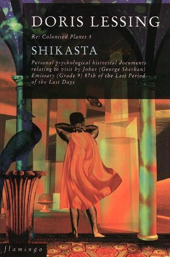 Shikasta (Paperback)