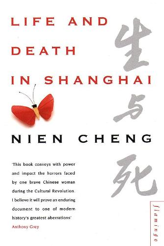 Life and Death in Shanghai (Paperback)