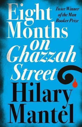 Eight Months on Ghazzah Street (Paperback)