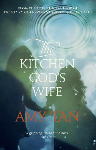 The Kitchen God's Wife (Paperback)