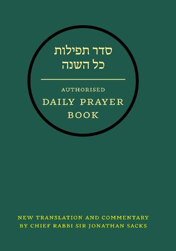 Hebrew Daily Prayer Book (Leather / fine binding)