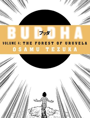 The Forest of Uruvela - Buddha 4 (Paperback)
