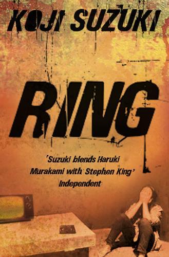 Ring (Paperback)