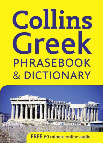 Collins Greek Phrasebook and Dictionary (Paperback)