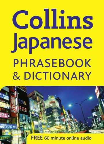Collins Japanese Phrasebook and Dictionary (Paperback)