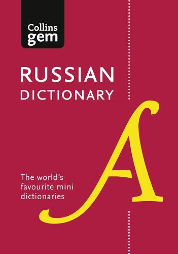 Collins Gem Russian Dictionary - Collins Gem (Paperback)