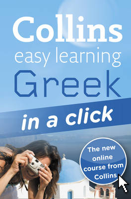 Greek in a Click - Collins Easy Learning Greek