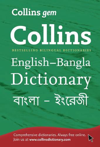 Collins Gem English-Bangla/Bangla-English Dictionary - Collins Gem (Paperback)