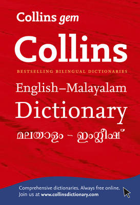 Collins GEM English-Malayalam/Malayalam-English Dictionary - Collins GEM (Paperback)