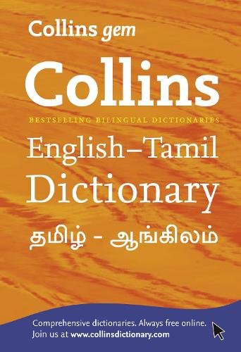 Collins Gem English-Tamil/Tamil-English Dictionary - Collins Gem (Paperback)