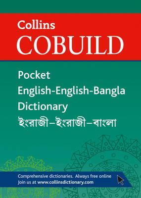 Collins Cobuild Pocket English-English-Bangla Dictionary (Paperback)