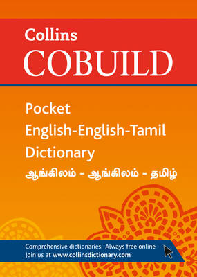 Collins Cobuild Pocket English-English-Tamil Dictionary (Paperback)