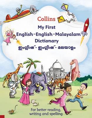 Collins My First English-English-Malayalam Dictionary - Collins First (Hardback)