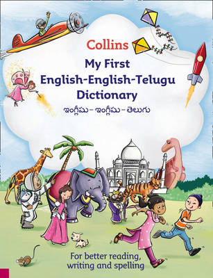 Collins My First English-English-Telugu Dictionary - Collins First (Paperback)