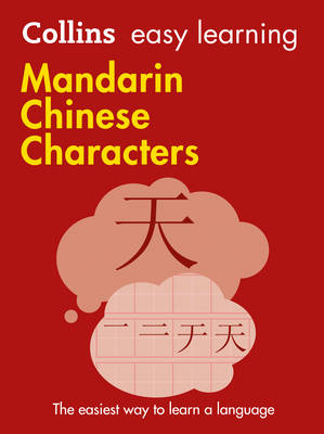 Easy Learning Mandarin Chinese Characters - Collins Easy Learning Chinese (Paperback)