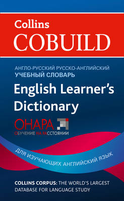 Collins Cobuild English Learner's Dictionary with Russian (Paperback)