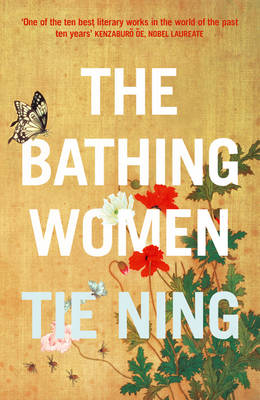 The Bathing Women (Hardback)