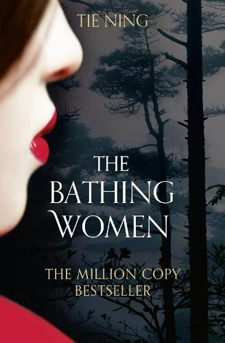 The Bathing Women (Paperback)