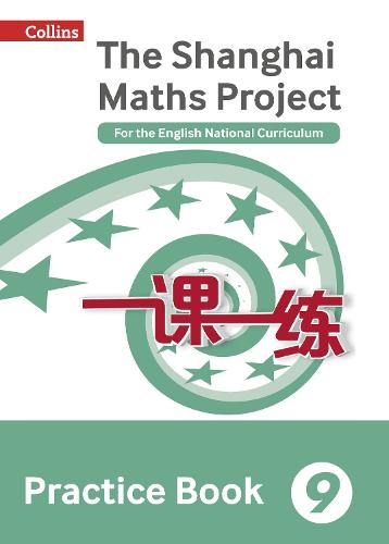 Practice Book Year 9: For the English National Curriculum - The Shanghai Maths Project (Paperback)