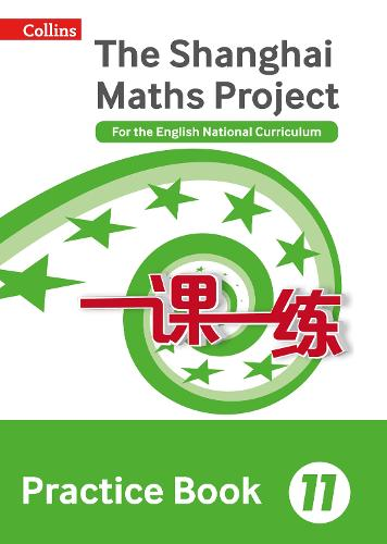 The Shanghai Maths Project Practice Book Year 11: For the English National Curriculum - Shanghai Maths (Paperback)