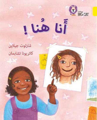 I Am Here!: Level 3 (Kg) - Collins Big Cat Arabic Reading Programme (Paperback)