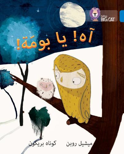 Oh Owl!: Level 4 - Collins Big Cat Arabic Reading Programme (Paperback)