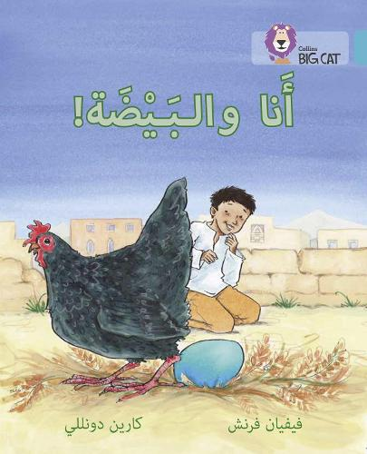 The Egg and I: Level 7 - Collins Big Cat Arabic Reading Programme (Paperback)