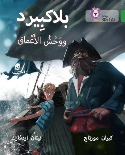 Blackbeard and the Monster of the Deep: Level 15 - Collins Big Cat Arabic Reading Programme (Paperback)