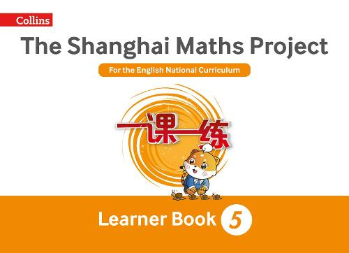 The Shanghai Maths Project Year 5 Learning - Shanghai Maths (Paperback)