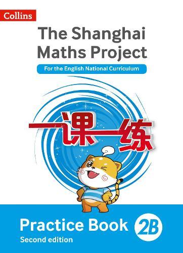 The Shanghai Maths Project Practice Book 2B - Shanghai Maths (Paperback)