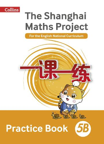 The Shanghai Maths Project Practice Book 5B - Shanghai Maths (Paperback)