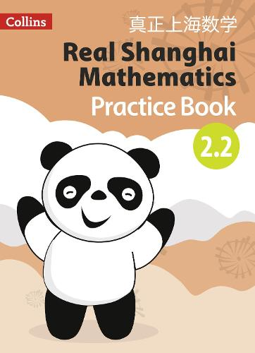 Pupil Practice Book 2.2 - Real Shanghai Mathematics (Paperback)