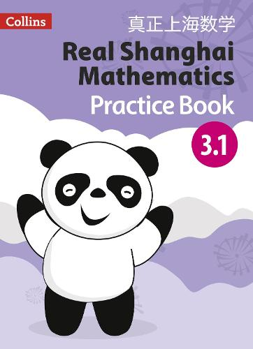 Pupil Practice Book 3.1 - Real Shanghai Mathematics (Paperback)