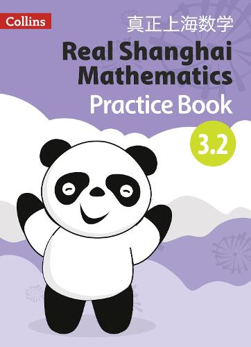Pupil Practice Book 3.2 - Real Shanghai Mathematics (Paperback)