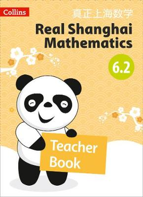Teacher Book 6.2 - Real Shanghai Mathematics (Paperback)