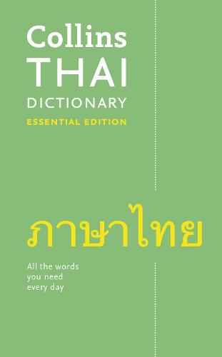 Thai Essential Dictionary: All the Words You Need, Every Day - Collins Essential (Paperback)