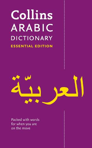 Collins Arabic Essential Dictionary (Paperback)