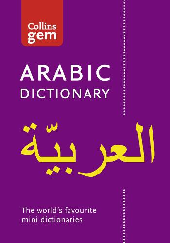 Collins Arabic Gem Dictionary: The World's Favourite Mini Dictionaries - Collins Gem (Paperback)