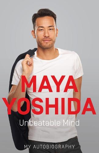 Unbeatable Mind (Paperback)
