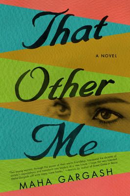 That Other Me: A Novel (Paperback)