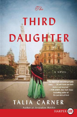 The Third Daughter [Large Print] (Paperback)