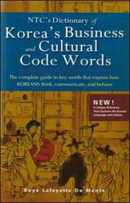 NTC's Dictionary of Korea's Business and Cultural Code Words (Paperback)