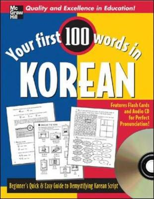 Your First 100 Words in Korean - Your First 100 Words In!Series