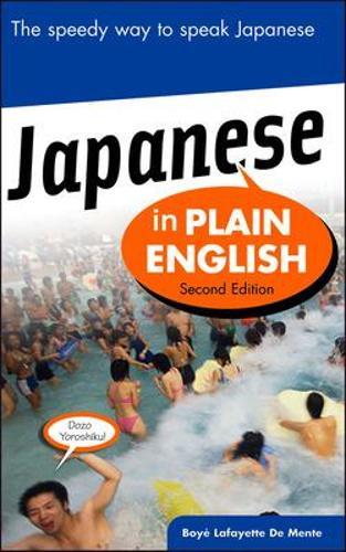 Japanese In Plain English (Paperback)