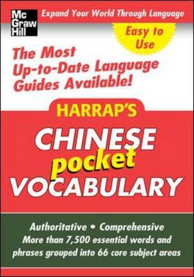 Harrap's Pocket Chinese Vocabulary - Harrap's Language Guides (Paperback)