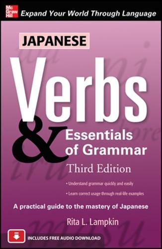Japanese Verbs & Essentials of Grammar, Third Edition (Paperback)