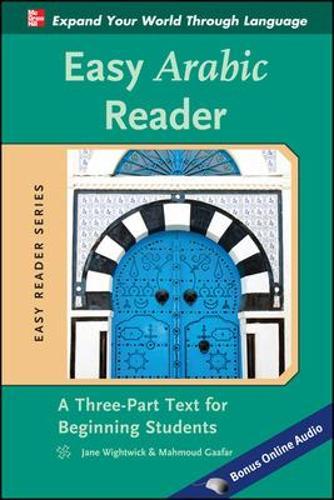 Easy Arabic Reader - Easy Reader Series (Paperback)