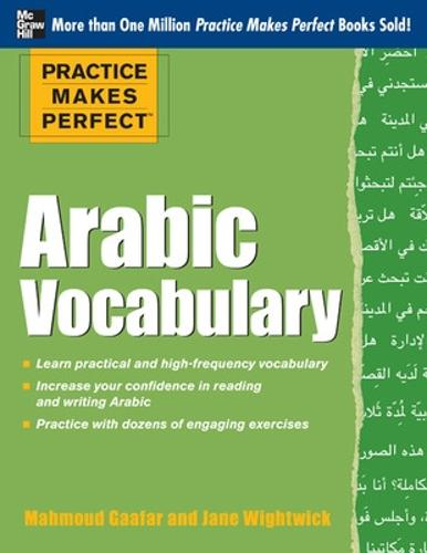 Practice Makes Perfect Arabic Vocabulary: With 145 Exercises (Paperback)